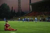 «Энергомаш» Белгород - «Арсенал-2» Тула - 2:2., Фото: 23