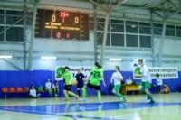 Кубок Тулы по мини-футболу среди женских команд., Фото: 54