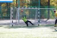 1/8 финала Кубка «Слободы» по мини-футболу 2014, Фото: 33