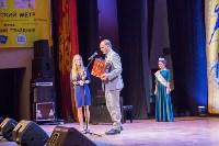 Закрытие фестиваля Улыбнись, Россия, Фото: 100