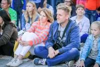 Театральный дворик. День 3. 20.07.2015, Фото: 56