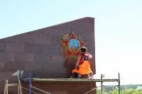 """Мемориал """"Защитникам неба Отечества"""". 4 июля 2015 , Фото: 2"""