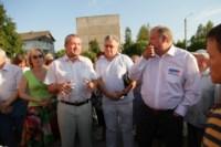 4 августа, пос. Рассвет Ленинского района., Фото: 43