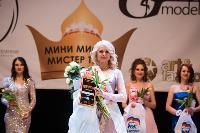 Миссис Тульская область - 2021, Фото: 100