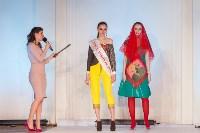 Фестиваль Fashion Style 2017, Фото: 387