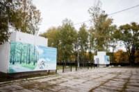 В Пролетарском парке начали строительство теннисного центра, Фото: 10