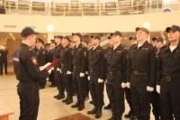 Присяга полицейских. 06.11.2014, Фото: 31