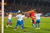 Матч Арсенал - Сочи, Фото: 148