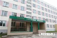 Центр новых медицинских технологий, Фото: 14