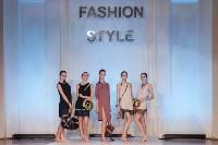 Фестиваль Fashion Style 2017, Фото: 299