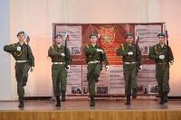 В колонном зале Дома дворянского собрания в Туле прошел областной кадетский бал, Фото: 104