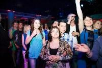 Коцерт Певицы МакSим в «Прянике», Фото: 58