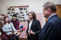 Дмитрий Маликов, Фото: 28