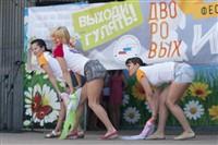 Фестиваль дворовых игр, Фото: 129