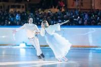Оксана Домнина и Роман Костомаров в Туле, Фото: 34