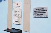 Новомосковские полицейские приняли участие в захоронении останков воинов Красной Армии, Фото: 5
