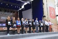 Вручение наград школьникам, 2015, Фото: 28