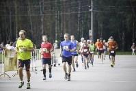 Первый Тульский марафон - 2016, Фото: 31