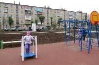 В Туле прошла приёмка двора на ул. Металлургов, Фото: 3