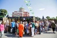 фестиваль фермерской еды СВОЕ, Фото: 104