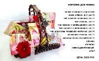 Выбираем подарки ко Дню святого Валентина,  23 февраля и 8 марта, Фото: 3
