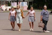 В Центральном парке Тулы прошел фестиваль близнецов, Фото: 27