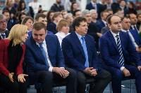 Открытие завода Арнест МеталлПак, Фото: 46