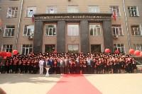 Вручение дипломов магистрам ТулГУ, Фото: 255