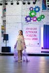 Лучшая модель Тулы - 2018, Фото: 62