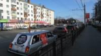 Тульские автомобилисты устроили автопробег в поддержку донорства, Фото: 3