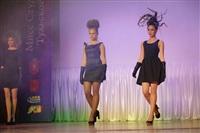 Мисс Студенчество-2013, Фото: 53