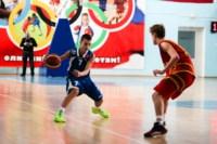 Европейская Юношеская Баскетбольная Лига в Туле., Фото: 13