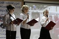 Фельдшеры, Фото: 20