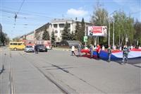 Тульская Федерация профсоюзов провела митинг и первомайское шествие. 1.05.2014, Фото: 78
