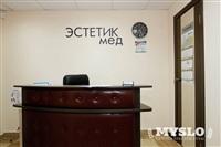 Эстетик-мед, центр эстетической медицины, Фото: 3