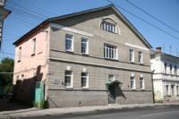 Дома на Металлистов защитили от вандалов, Фото: 12