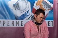 Туле выступил «русский David Guetta», Фото: 2