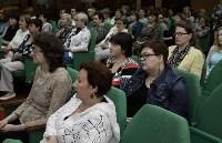 Награждение лучших библиотекарей Тульской области.27.05.2016, Фото: 2