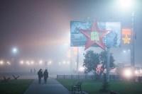 Вечерний туман в Туле, Фото: 14