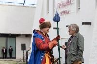На Куликовом поле представили историю Засечной черты России, Фото: 101