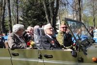 День Победы в Новомосковске, Фото: 11