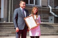 В Туле вручили дипломы выпускникам медицинского института, Фото: 42
