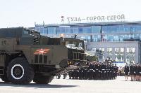 Парад Победы в Туле-2020, Фото: 201