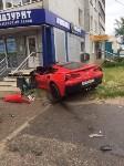 ДТП со спорткаром в Туле, Фото: 1
