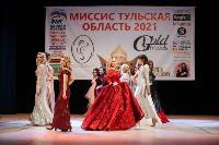 Миссис Тульская область - 2021, Фото: 51