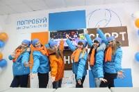 """Открытие центра продаж и обслуживания клиентов """"Ростелеком"""" в Узловой, Фото: 14"""