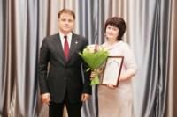 Губернатор поздравил тульских педагогов с Днем учителя, Фото: 34