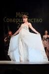 Мисс Совершенство 2016, Фото: 115