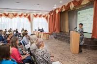 Педагогический совет - 2017, Фото: 61