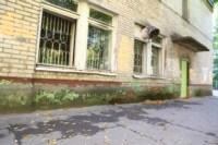 Погром в школе №14, Фото: 4